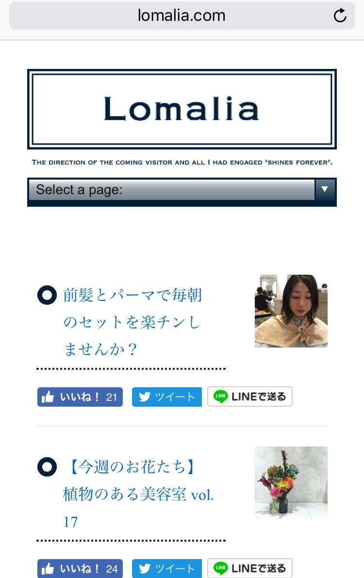 Lomalia