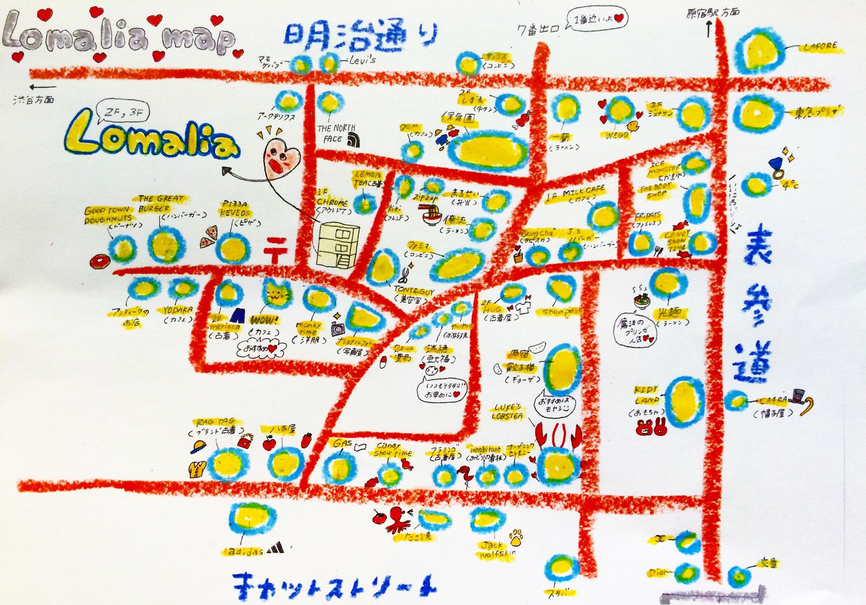 Lomalia MAP イガラシトモヤ