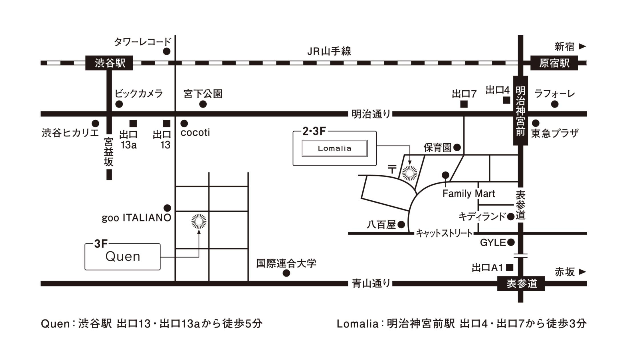 lomaliaマップ
